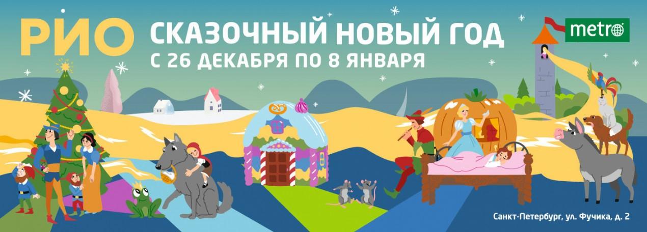 Волшебный Новый Год приближается!