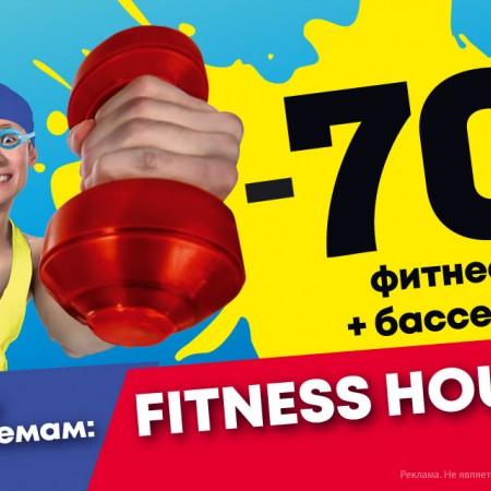 Fitness House Premier