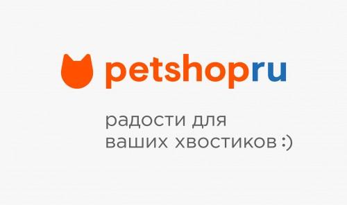 Petshopru