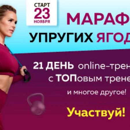 Fitness House&Юлия Пятовская